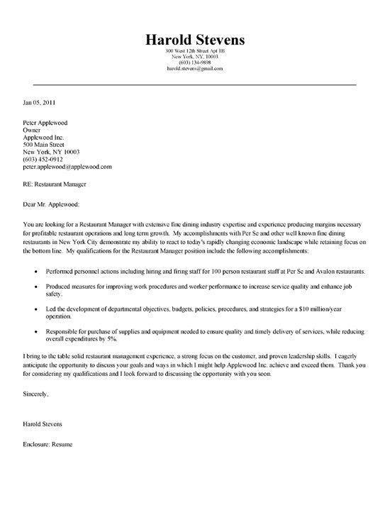 Cafe Supervisor Cover Letter - sarahepps.com -