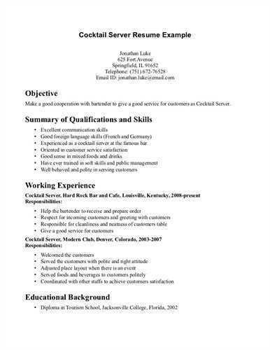 cocktail waitress resume sample professional cocktail server