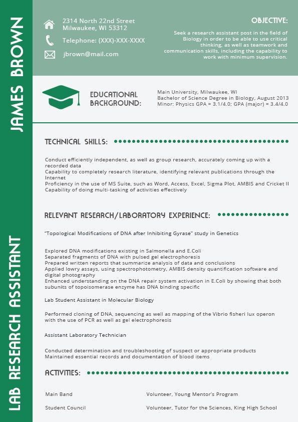 The Best Resume Format For Engineers in 2016-2017 | Resume 2016