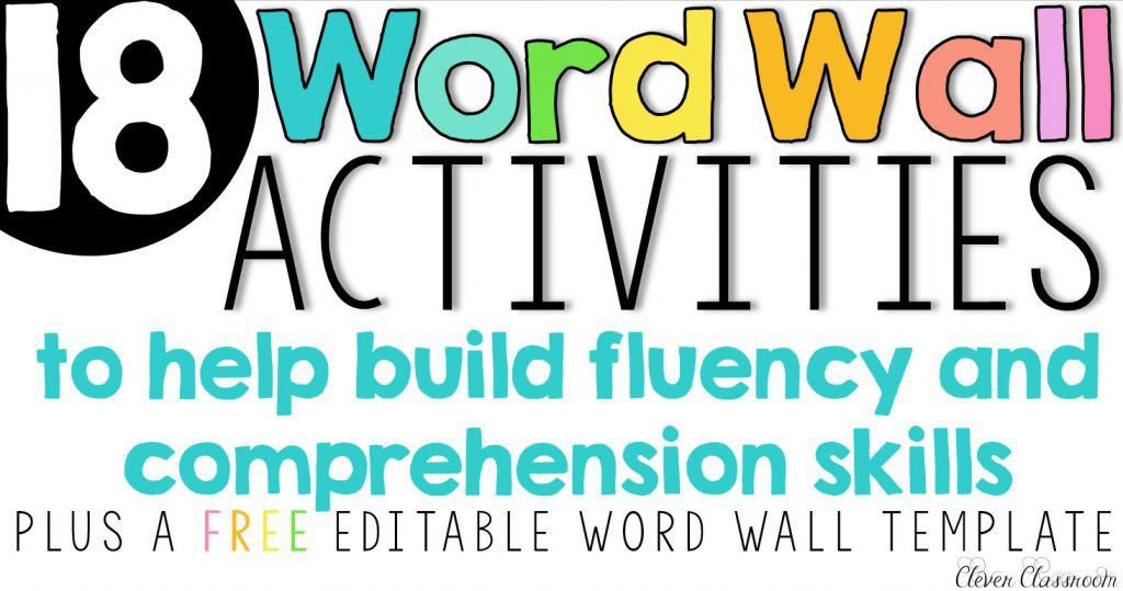 Sight Words Archives - Clever Classroom Blog