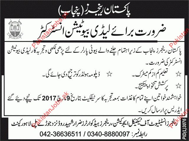 Beautician Instructor Urgently Required In Lahore Cantt - Pakistan ...