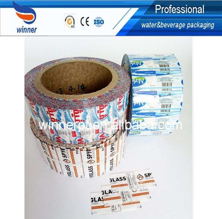 Sample Product Label, Sample Product Label Suppliers and ...