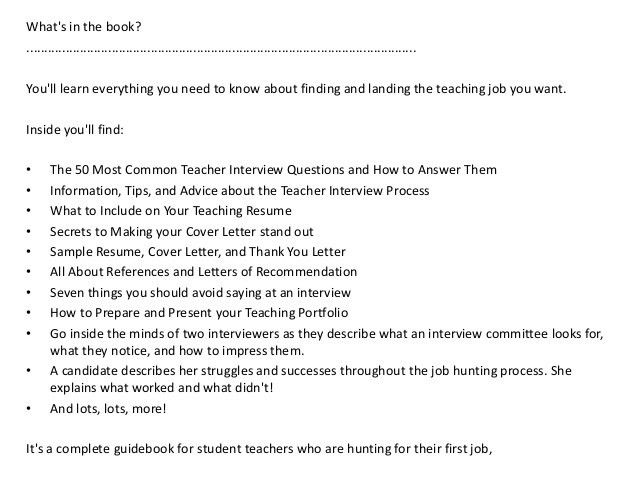 cover letter questions