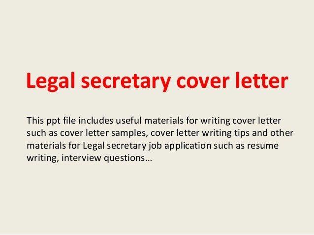 2017 legal cover letter. legal assistant cover letter sample ...