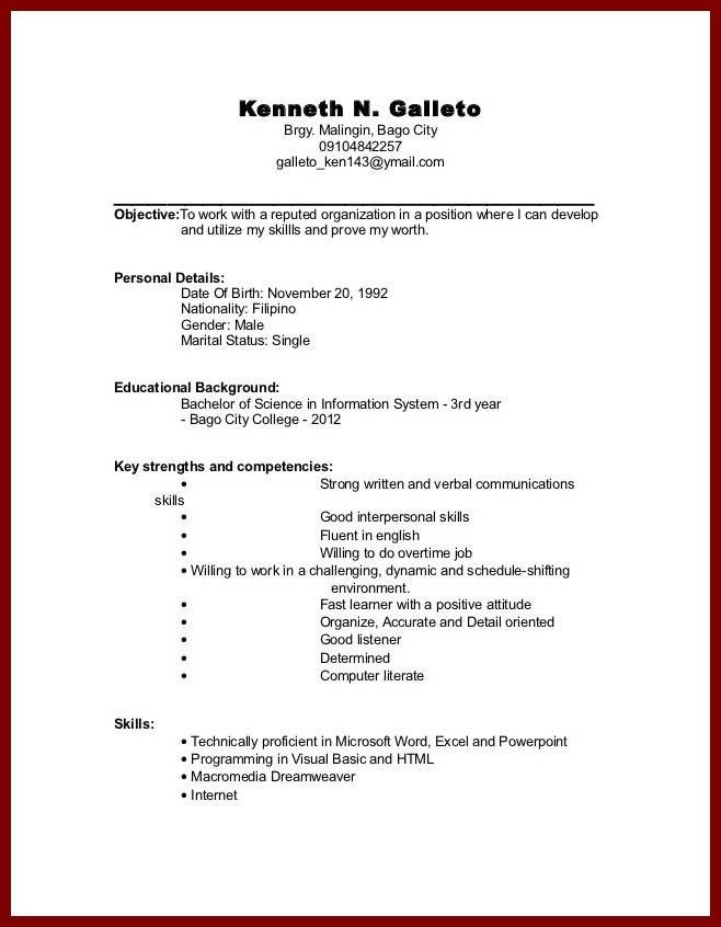 Sample Resume College Student No Experience | jennywashere.com