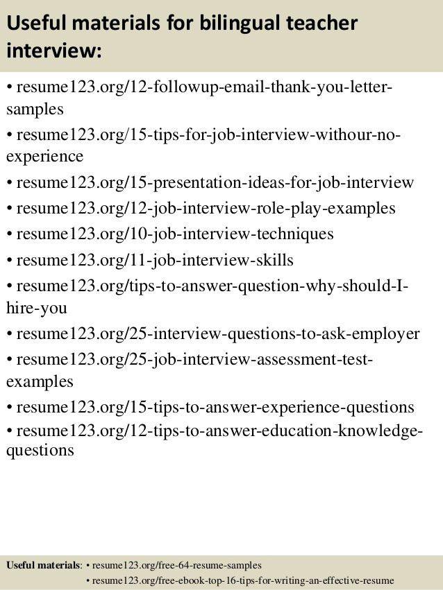 bartenderserver resume samples serving resume examples waiter ...