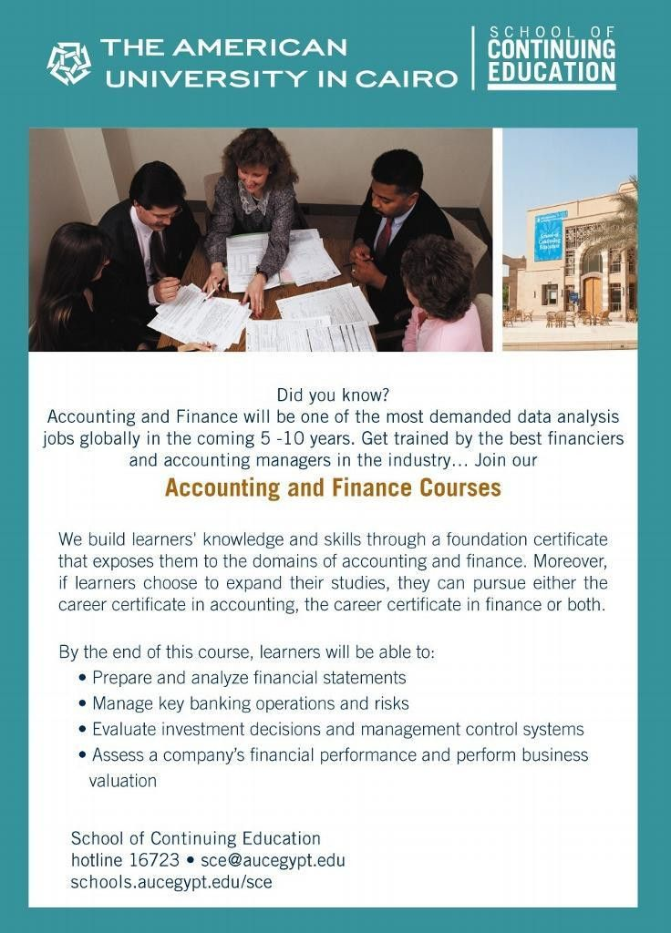 AUC - School of Continuing Education | LinkedIn
