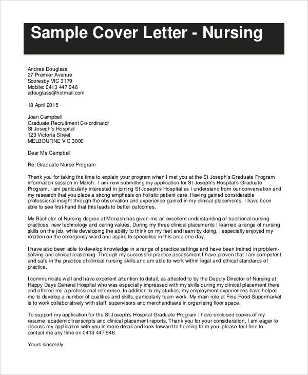 Sample Resume Cover Letter - 7+ Examples in Word, PDF