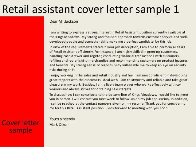 Retail assistant cover letter