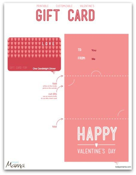 Printable Valentine Gift Certificate Template - TodaysMama