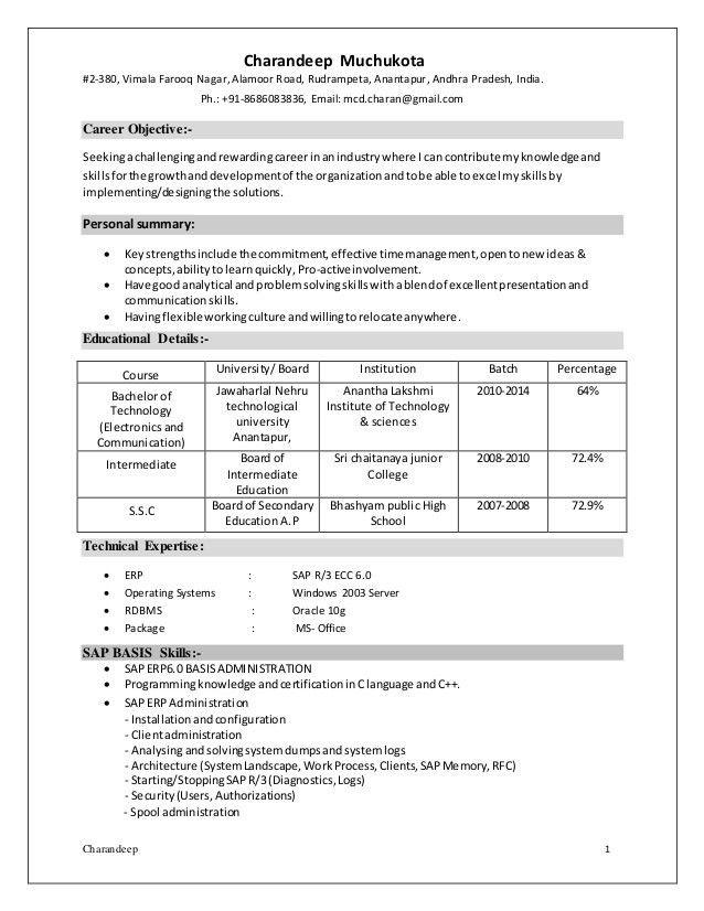 sap basis resume format sap basis administration cover letter