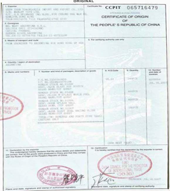 Certificate of Origin(CO) | CIE SOURCING