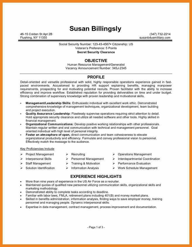 federal government resume template federal resume format federal