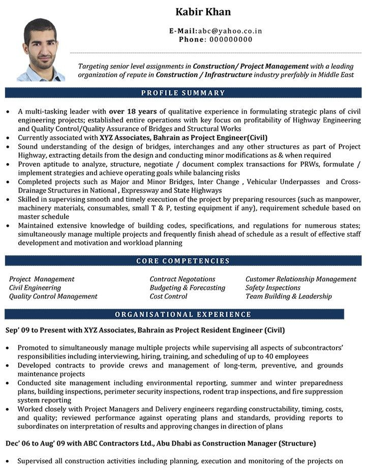 Civil Engineer CV Format – Civil Engineer Resume Sample and Template