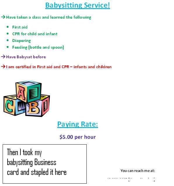 9 Best Images of Babysitting Flyers Online For - How to Make ...