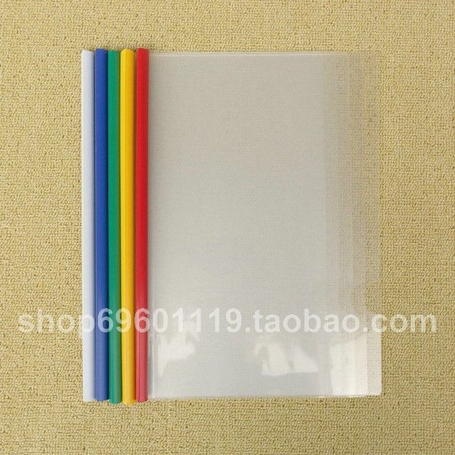 Resume Folder 21 Multi-colored Q310 Pumping Rod 18c Thickening A4 ...