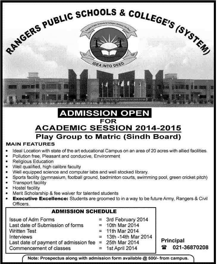 Admissions Open in Rangers Public School and College 2017 ...