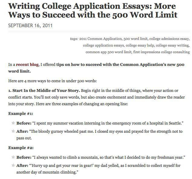 good example of college application essays