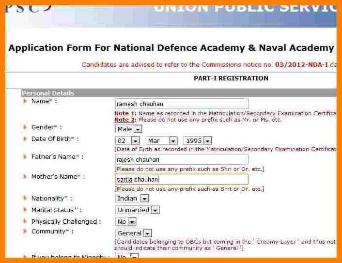 6+ admission form sample for academy | introduce letter