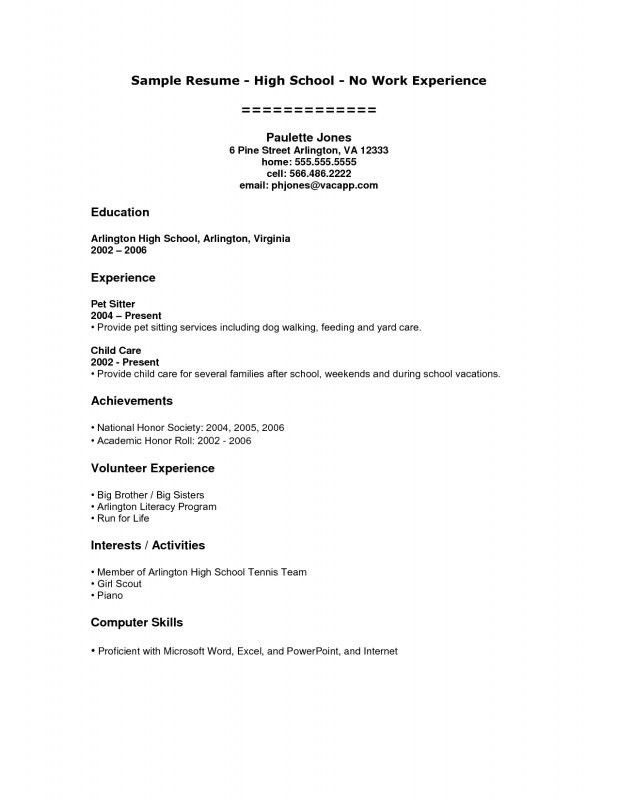 Resume Templates For No Work Experience. Resume Samples No ...