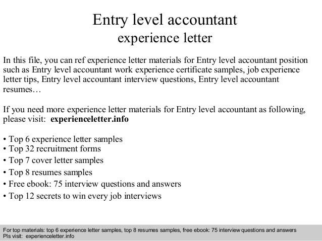 Cover letter for project accountant job