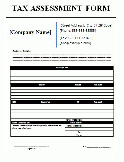 Tax Assessment form | A to Z Free Printable Sample Forms