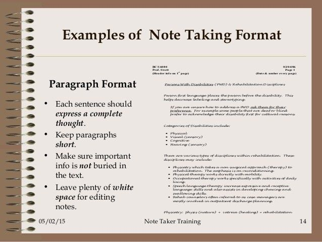 Note taking powerpoint fall 2014