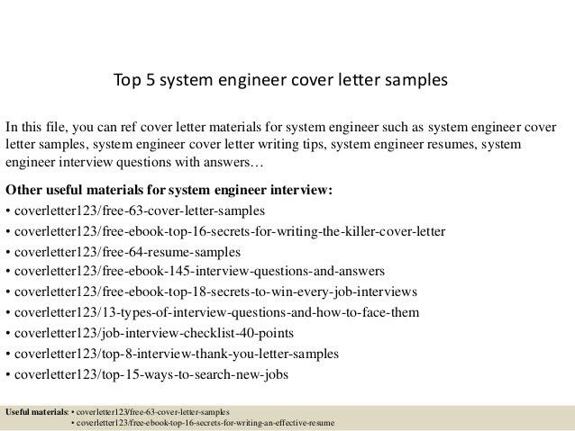 top-5-system-engineer-cover-letter-samples-1-638.jpg?cb=1434615085