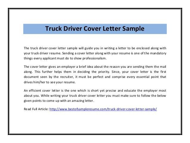 Furniture Delivery Driver Cover Letter