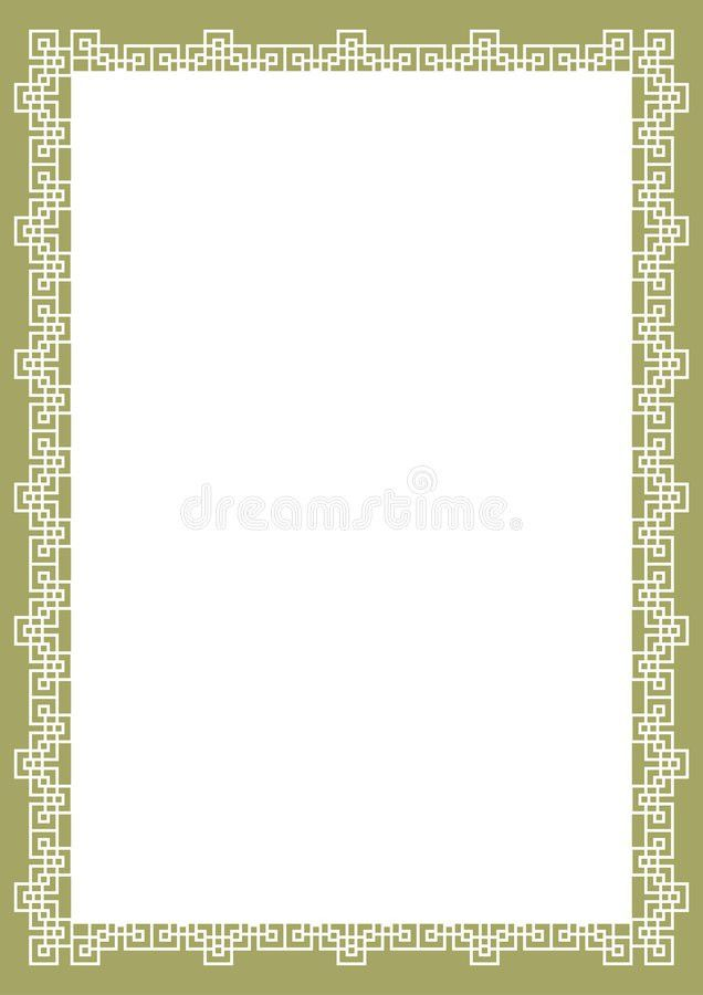 Certificate Border Royalty Free Stock Images - Image: 5389549