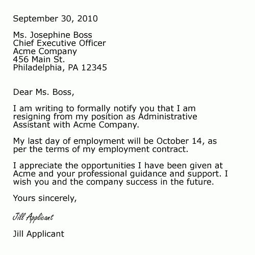 L&R] Resignation Letter Sample | Letter & Resume