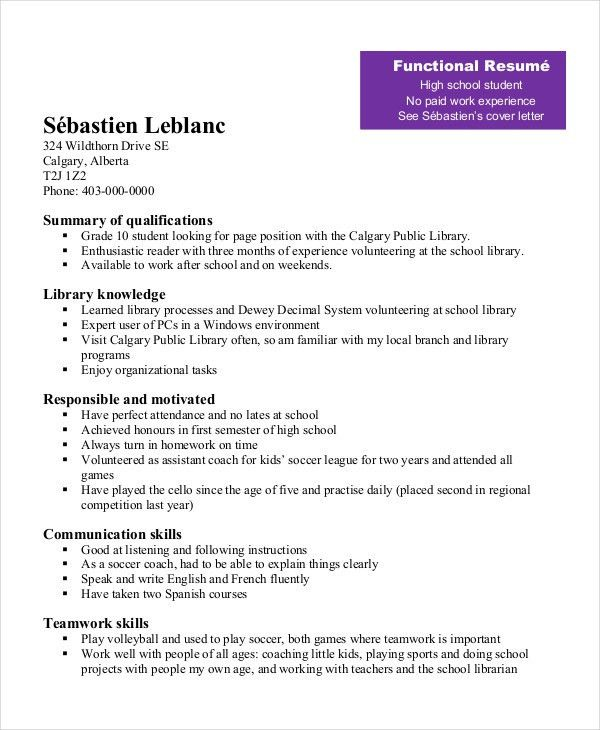 High School Student Resume - 7+ Free Word, PDF Documents Download ...