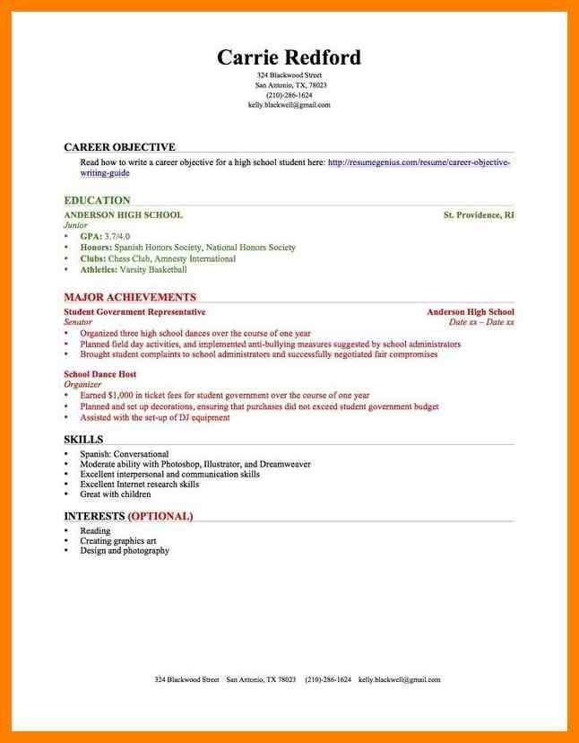 7+ first time resume with no experience samples | list of reference