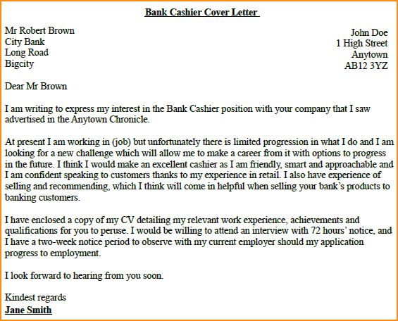 10+ application letter for a bank job - Basic Job Appication Letter