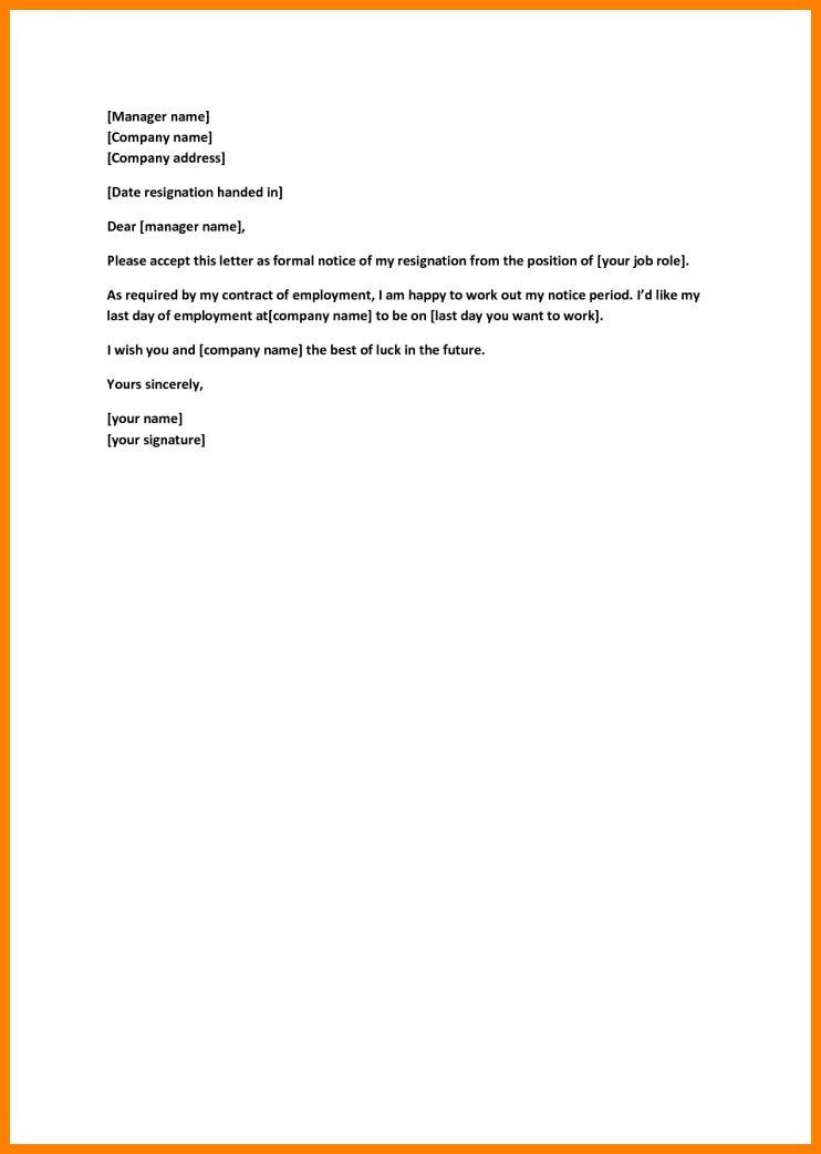7+ resignation letter short notice | appeal leter