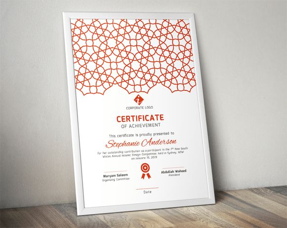 Islamic certificate template (docx) by Inkpower on @creativemarket ...