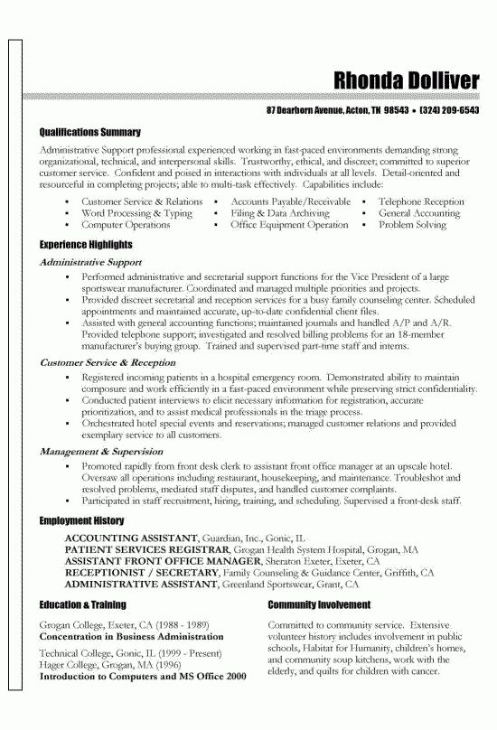 Functional Resume Example - Sample