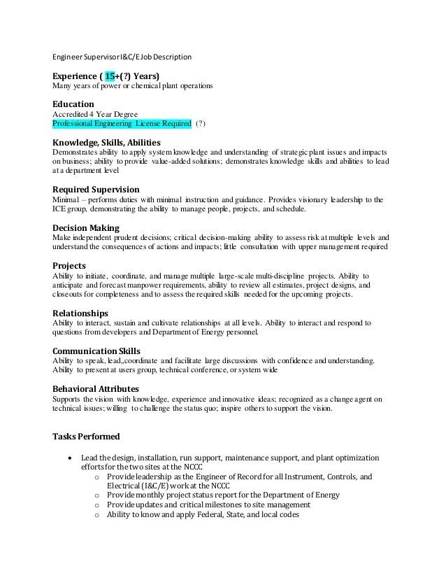 Engineering Supervisor Job Description