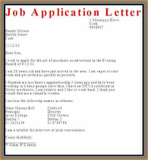 13+ how to write a simple letter of application - Basic Job ...