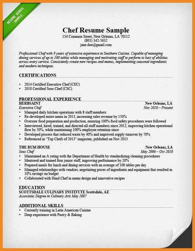 cook resume skills | art resume examples