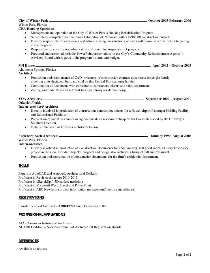 x ray service engineer sample resume free funeral announcement ...