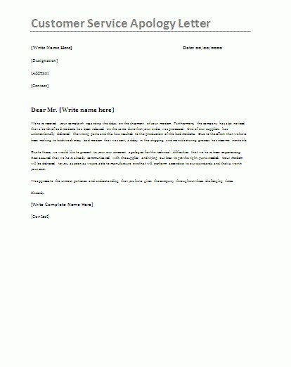Customer Service Apology Letter Template | Formsword: Word ...