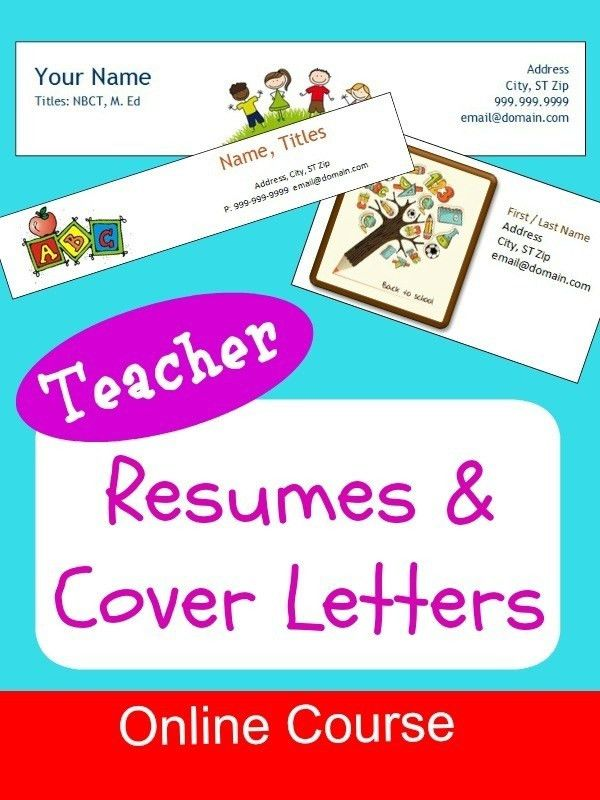 Crafting a Teacher Cover Letter | Classroom Caboodle