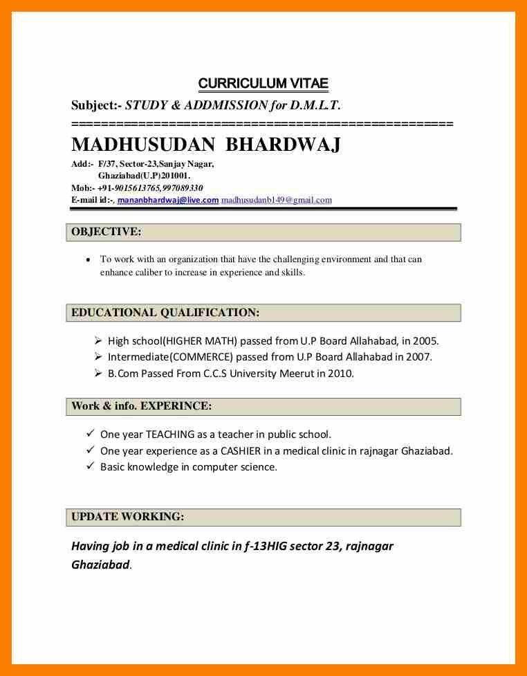 5+ biodata for teaching job | janitor resume