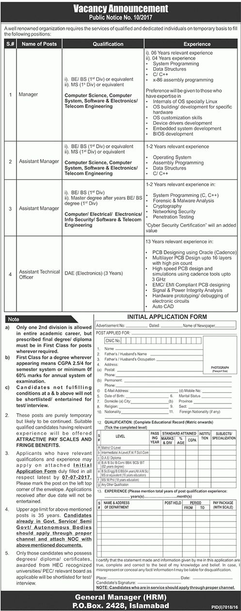 PO Box 2428 Islamabad Jobs For Manager, Assistant Managers ...
