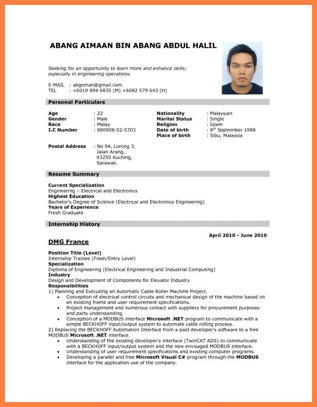 Sample Of Resume For Applying Job – Job Resume Example
