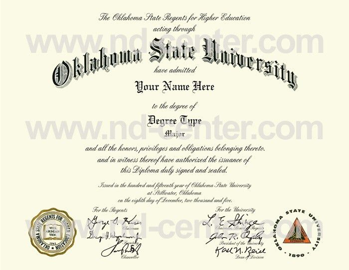 Fake Diploma Review at Righttrackref