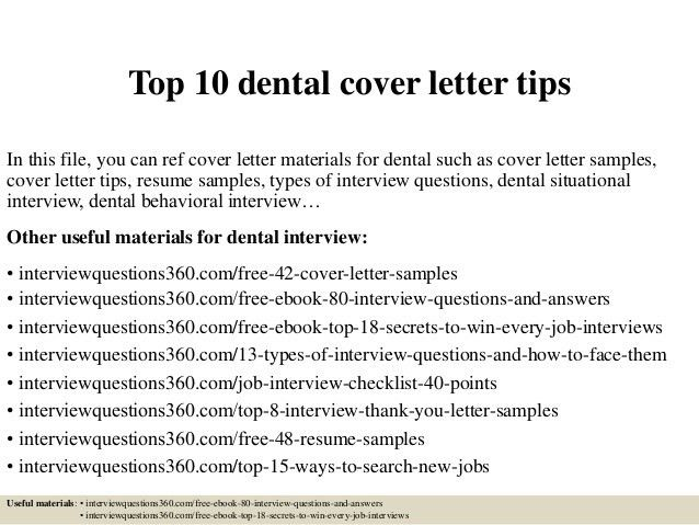top-10-dental-cover-letter-tips-1-638.jpg?cb=1428180479