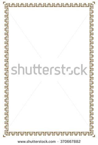 Vector Certificate Border Template Additional Design Stock Vector ...