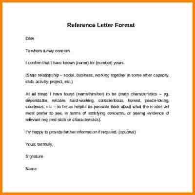 8+ reference letter format | quote templates